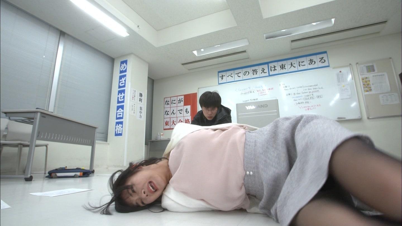 池田エライザパンチラシーン